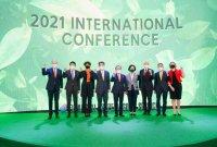 [포토]금감원·이화여대 '금융·산업·자연' 주제 국제컨퍼런스 개최