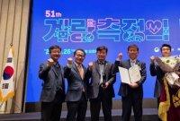 한국광기술원 '계량측정의 날' 대통령 단체 표창 수상