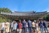 광주교육연수원 '역사를 배우고 문화로 말하다' 직무연수 개최