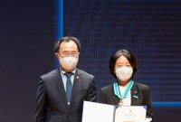 코웨이, '2021년 전자·IT의 날' 산업훈장 동탑 수상