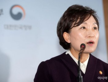 단독'부동산 공시가 논란' 국토부·감정원 감사