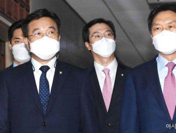 박 국회의장, 13일 저녁 7시 본회의 소집<br>김부겸 총리 인준 표결