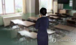 '16살 제자와 수차례 성관계' 30대女교사의 변