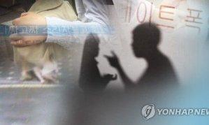 30대 여배우의 '삐뚤어진 사랑' 남친에게 수차례…
