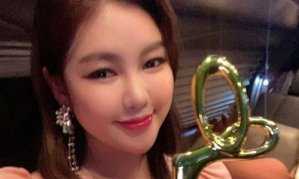 대세女 송가인 관련 폭로 글에 '발칵'…긴급히
