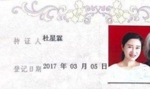 '69세' 유명 감독, 31세 어린 아내와 재혼·득녀