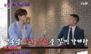 """""""허니문 베이비라서…"""" 비가 밝힌 김태희와의 결혼"""