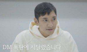 """김요한 """"이다영 결혼 사실 알았지만 말하지 않았는데…"""""""