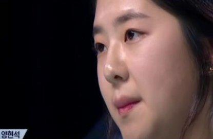 박혜수, '밧줄'로 몸 묶고 공부! '고대입학'…가수→배우 변경 왜?