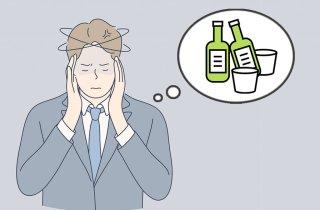 술 마시면 왜 어지러운 걸까?