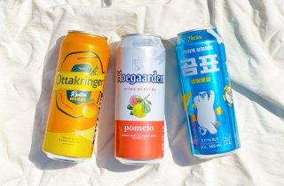 여름을 위한 맥주