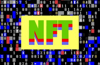 한국 기업들이 선택한 NFT, 일상으로 온다!