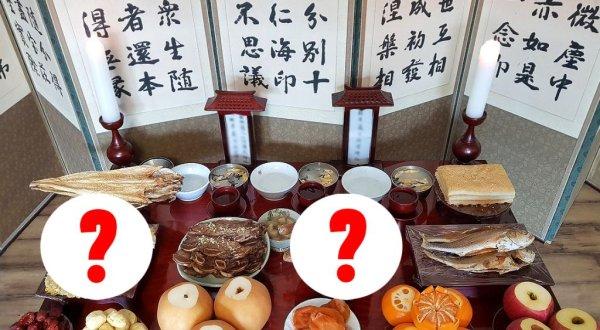 지역별 이색 제사 음식 TOP 3