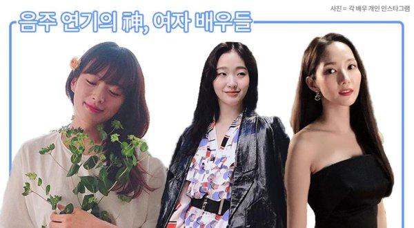 최고의 음주 씬을 보여준 여자 배우 3