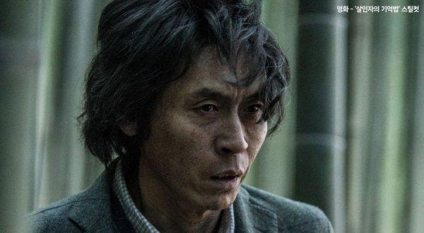 상상도 못한 정체?! 소름돋는 추리 영화 4 #한국편