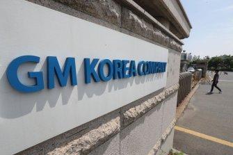 """한국GM 노사 대립에 협력사 호소…""""임단협 늦춰지면 협력사 부도 위기"""""""