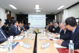 기품원, 충남·호남 중소기업 간담회…'상생의 길' 모색