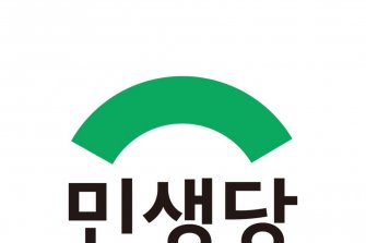 """민생당 """"민주당·통합당 정당광고 '불법'…선관위 철저히 감시해야"""""""