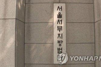 '대학원생 제자 성폭행' 경희대 모 교수 구속