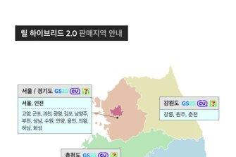 KT&G '릴 하이브리드 2.0', 전국 주요 대도시로 판매지역 확대