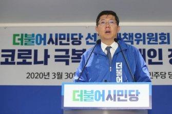 """김홍걸 """"열린당, 민주당에 불만있는 분들…의석 생기면 독자행보"""""""