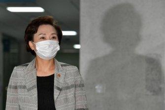 김현미 장관이 국방부 청사를 찾은 이유는