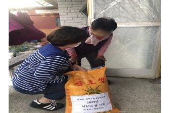 무안군 청계면 지역사회보장협의체, 사랑의 쌀 전달