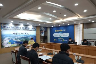 창원시 상수도사업소, '올해 업무 목표 보고회' 개최