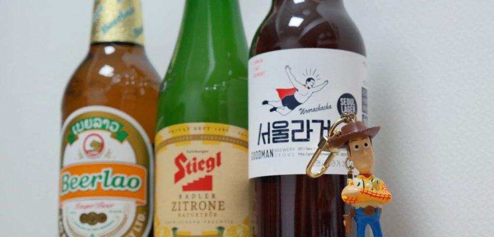 이 맥주들만 있으면 3개국 여행 준비 끝!