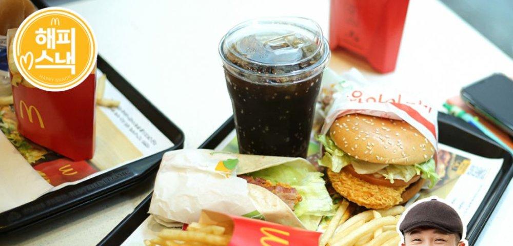 [간식일기] 가성비 만렙! 맥도날드 꿀 조합 4