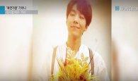 [방송영상] '복면가왕' 가마니의 정체는? 뮤지컬 배우 겸 크로스 오버 뮤지션 카이로 밝혀져