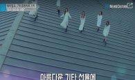 [스타★영상] 원조 청순돌의 귀환, 에이핑크 '내가 설렐 수 있게' 컴백과 동시 7개 음원차트 1위