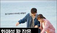 [카드뉴스] '시청률로 판단 금지!' 화제성 꽉 잡은 드라마 '매력 포인트 3'