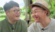 '배틀트립' <em>김현철·조장혁</em>, '아재 취향 저격' 전남 해남·완도 여행