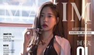 '베이글녀' 모델 신재은, 파격 <em>모노키니로</em> '시선 강탈'