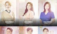 뮤지컬 '오디너리데이즈' 최영화, 클레어 役 추가 캐스팅