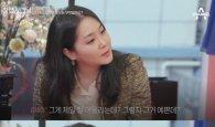 '배재준 ♥' 김세린 누구? '하트시그널'·상위 1% 산후조리원 운영 집안