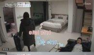 """'연애의 맛 시즌1' 김종민♥황미나 커플, """"고생했어 오빠 방에 가"""""""