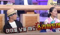 """'팝핀현준' 아내 '<em>박애리</em>', '애'낳을 때도 """"소리 하듯이~춘향가♪"""""""
