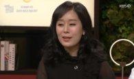 """<em>박애리</em>, ♥팝핀현준 첫인상? """"다른 남자와 달라 끌렸다"""""""