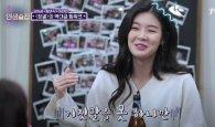 """이선빈, '현빈'이 더 예뻐…""""못난 얼굴 때문에 속상해!"""" 과거 사연?"""