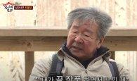 """<em>최불암</em>, 연기 중단 속사정? """"다들 어려워만 하니‥발전이 없어"""""""