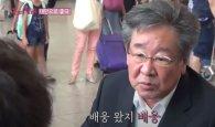 """<em>최불암</em>, '꽃할배' 출연 못한 사정? """"걸그룹? 웬 늙은이"""" 할배들 실망"""