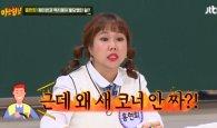 '홍현희 남편' 제이쓴, 개그맨으로 오해받은 사연은?