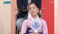 """<em>박애리</em>, 팝핀현준과 늦둥이? """"체력 되면 7명 낳고파"""""""