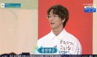 """팝핀현준, <em>박애리</em> 첫눈에 반해? """"내 영혼을 흔들었다"""""""