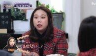 """홍현희, ♥제이쓴 믿게 된 계기? """"술 마신 직후 집에…"""""""