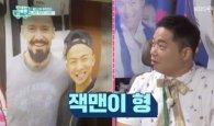 """<em>나태주</em>, 휴 잭맨과 출연한 영화? """"출연료 1억 이상"""""""