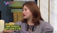 "<em>심진화</em>, ♥김원효? ""6년 동안 함께 샤워"""
