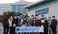제2회 퀴즈톡 대학생 영상 공모전 개최